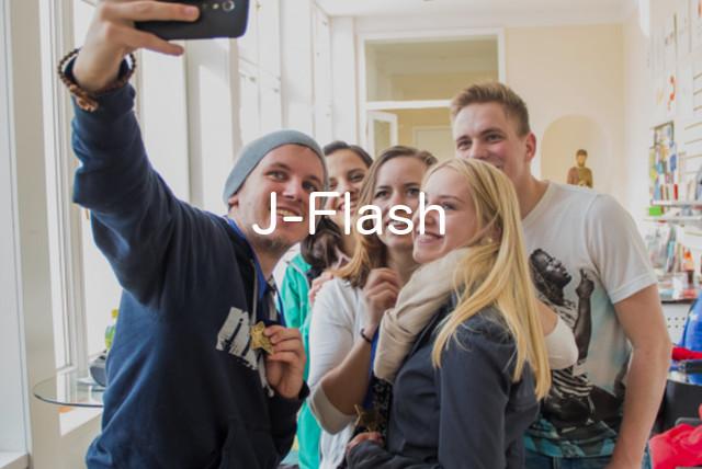 J-Flash